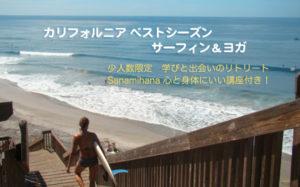 surf-slide1b