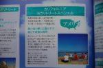 YogaJJapan (2)